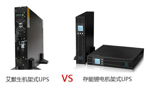 机架式UPS电源.jpg