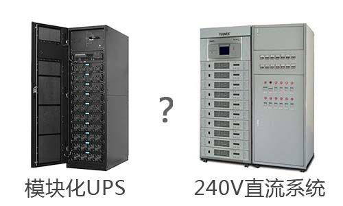 模块化UPS电源.jpg