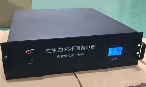 <b>long88.vip龙8国际UPS生产厂家哪家好?首选存能电气</b>